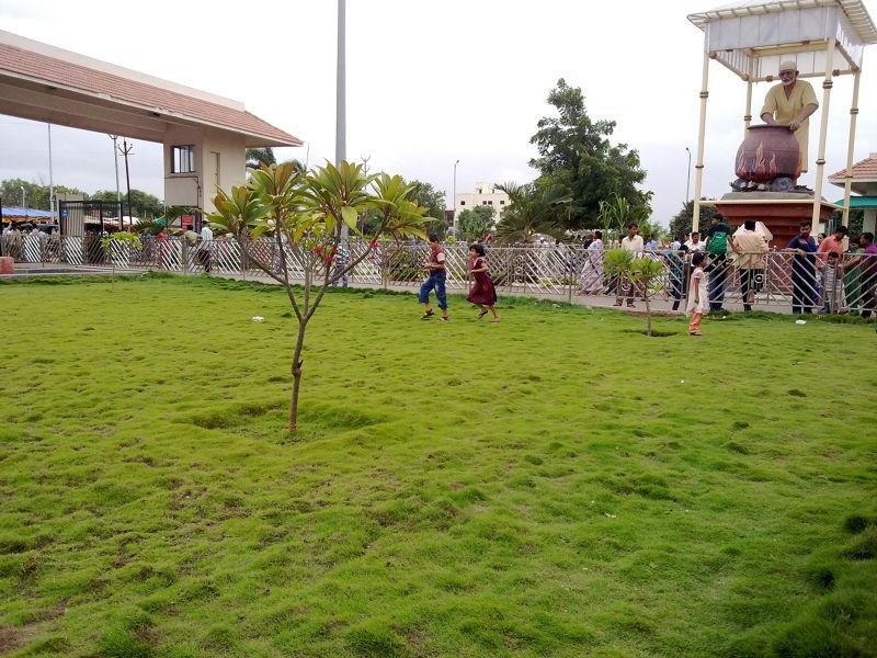 Lendi Garden