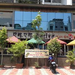 M M  Restaurant