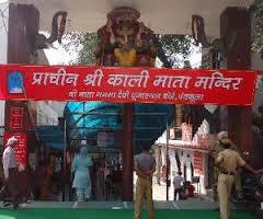 Maa Kali Temple