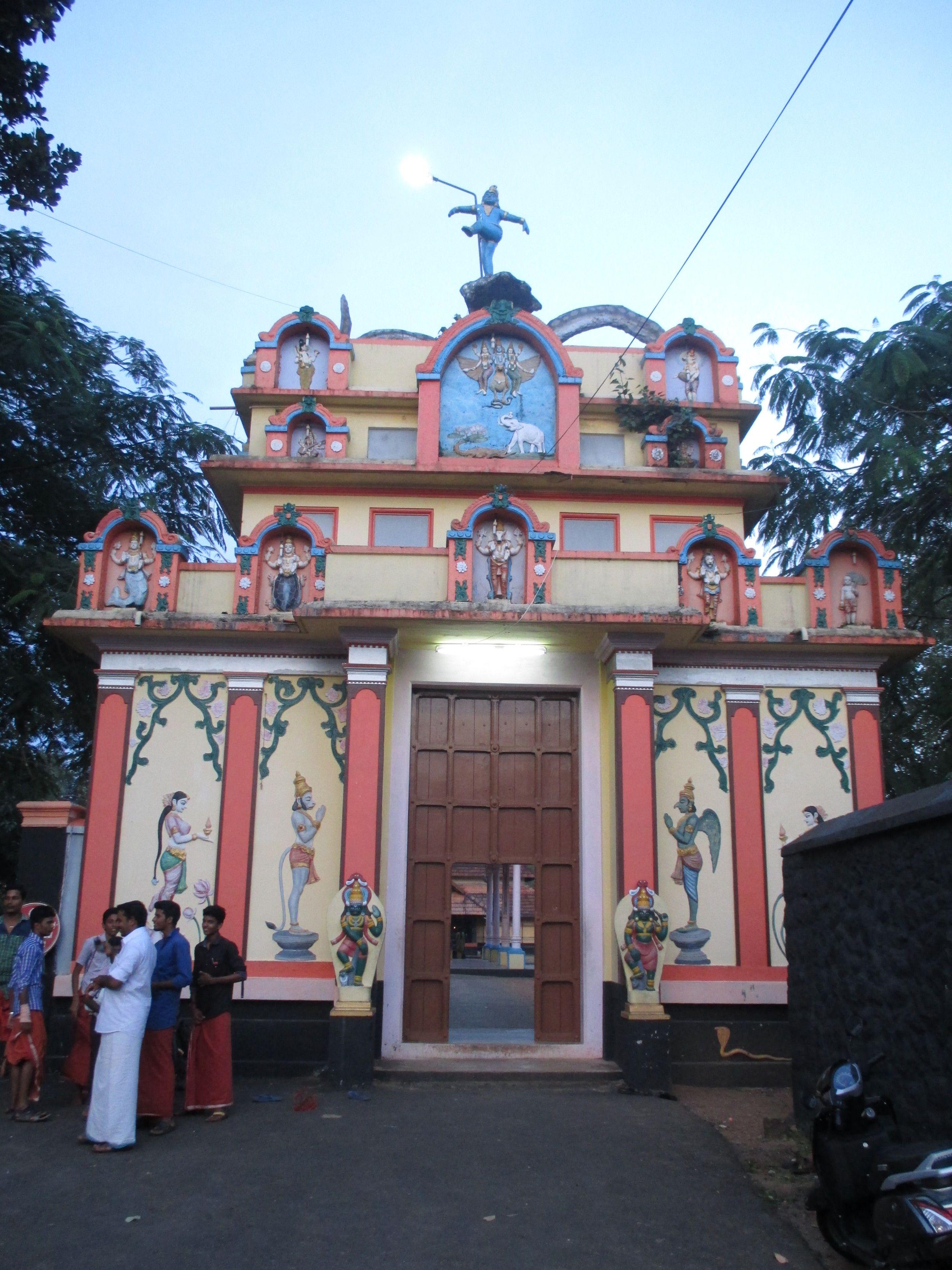 Maha Vishnu Temple