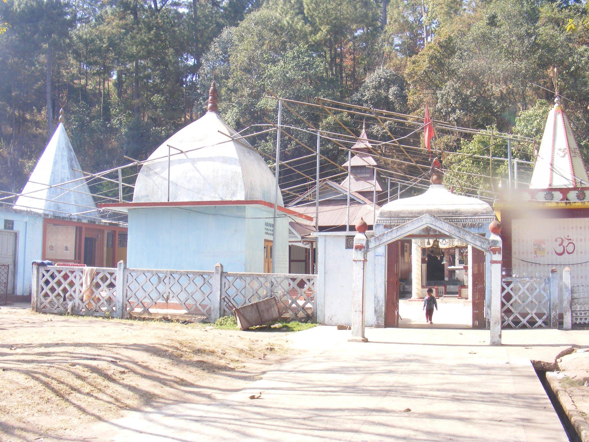 Mahadev Khola Dham