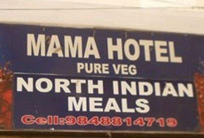 Mama Hotel