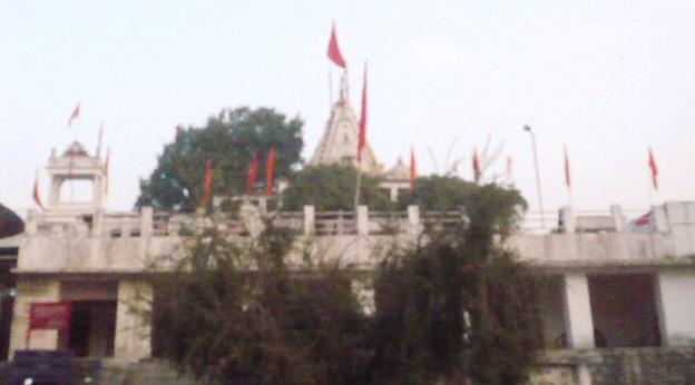 Mangalnath Mandir