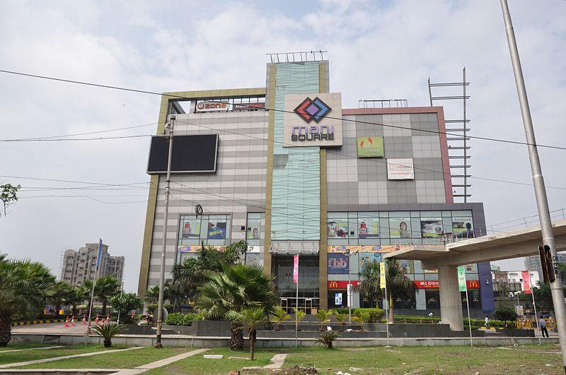 Mani Square Mall