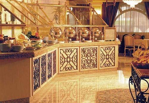 Marriott Madinah
