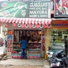 Mayura Bakery And Sweets