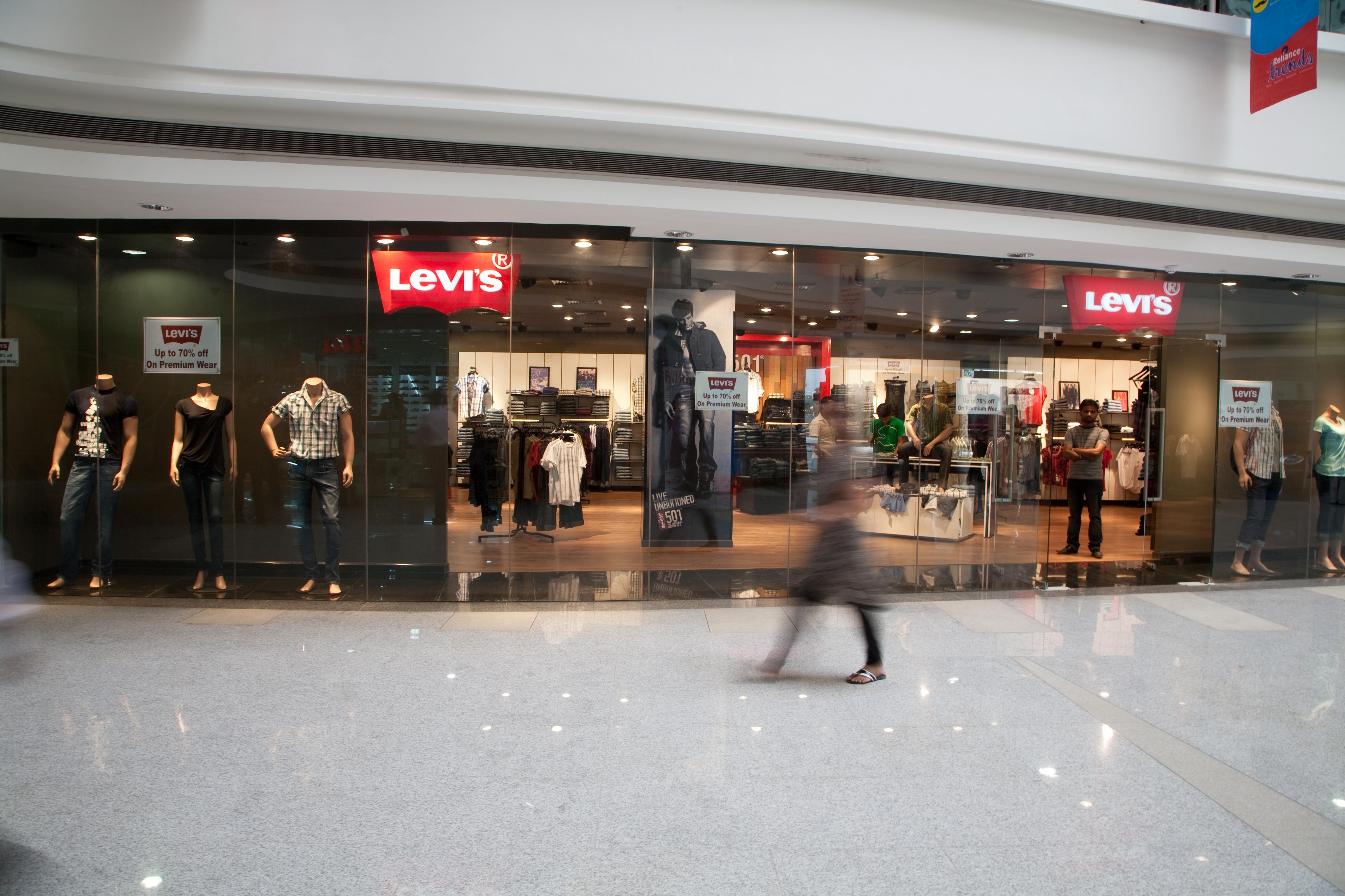 Minaal Mall