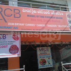 MRCB Restaurant