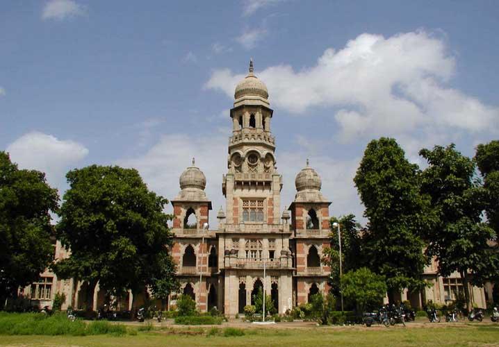 MS University