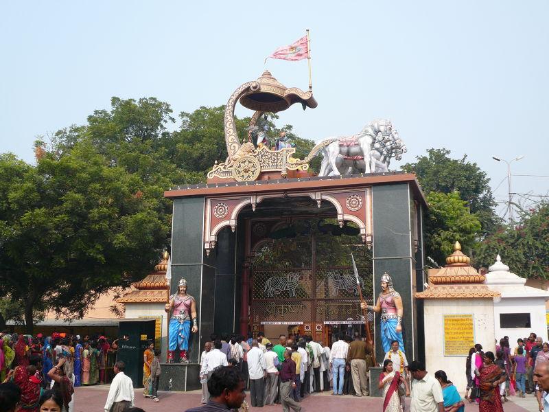 Museum at Krishna Janmabhoomi Temple Complex