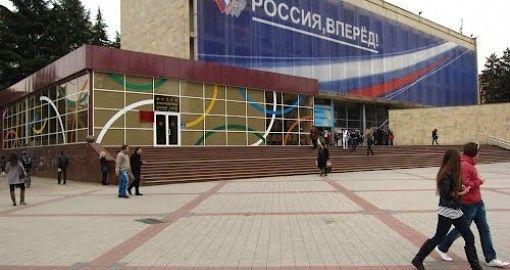 Museum of Sochi Sport Honour