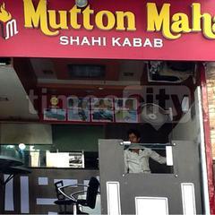 Mutton Mahal Shahi Kabab