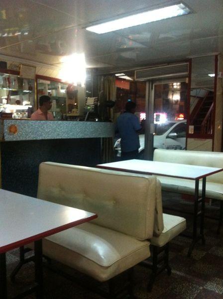 Mysore Restaurant