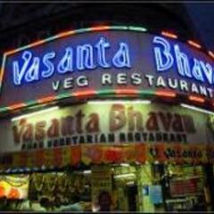 Namma Veedu Vasanta Bhavan