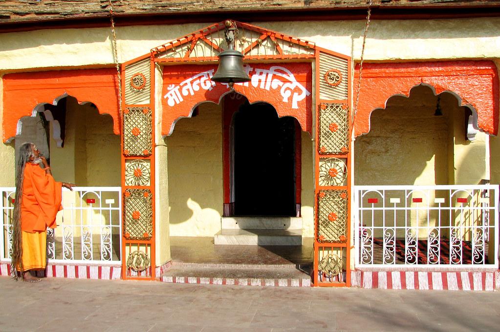 Nanda Devi Mandir