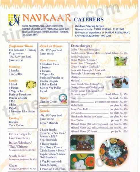 Navkaar Caterers