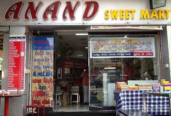 Neel Kamal Snack Bar