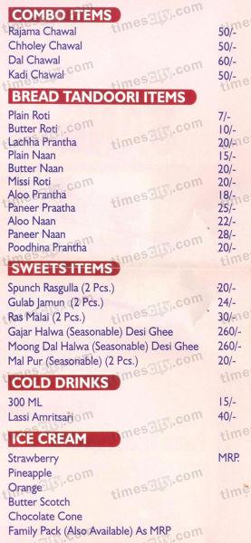 New Sangam Sweets