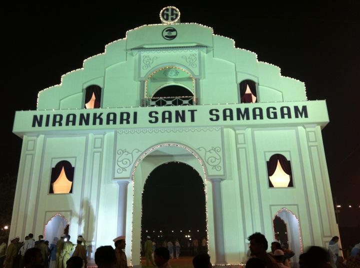 Nirankari Sarovar
