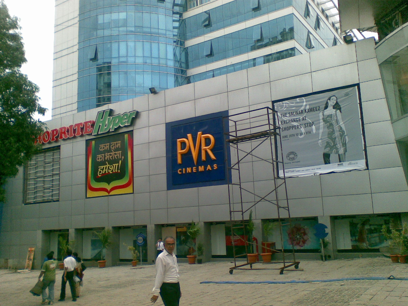 Nirmal Lifestyle Mall