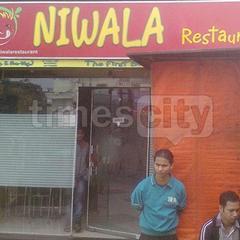 Niwala
