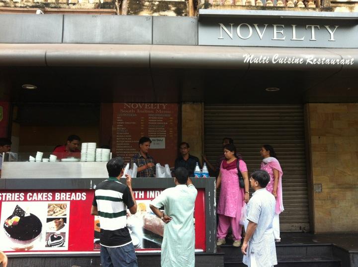Novelty Restaurant