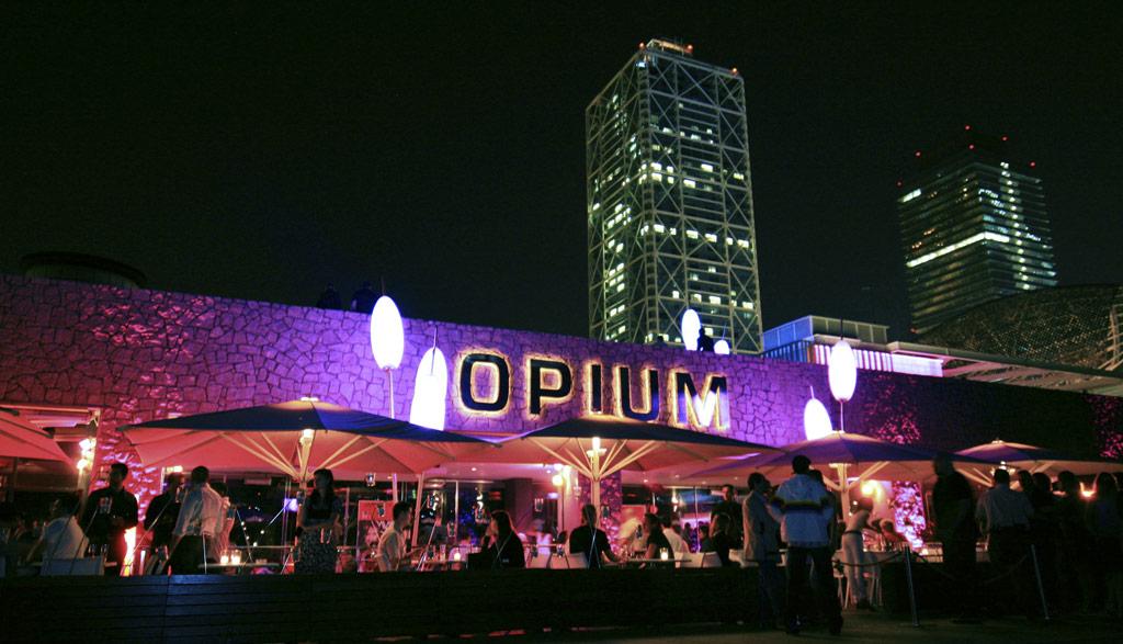 Opium Mar