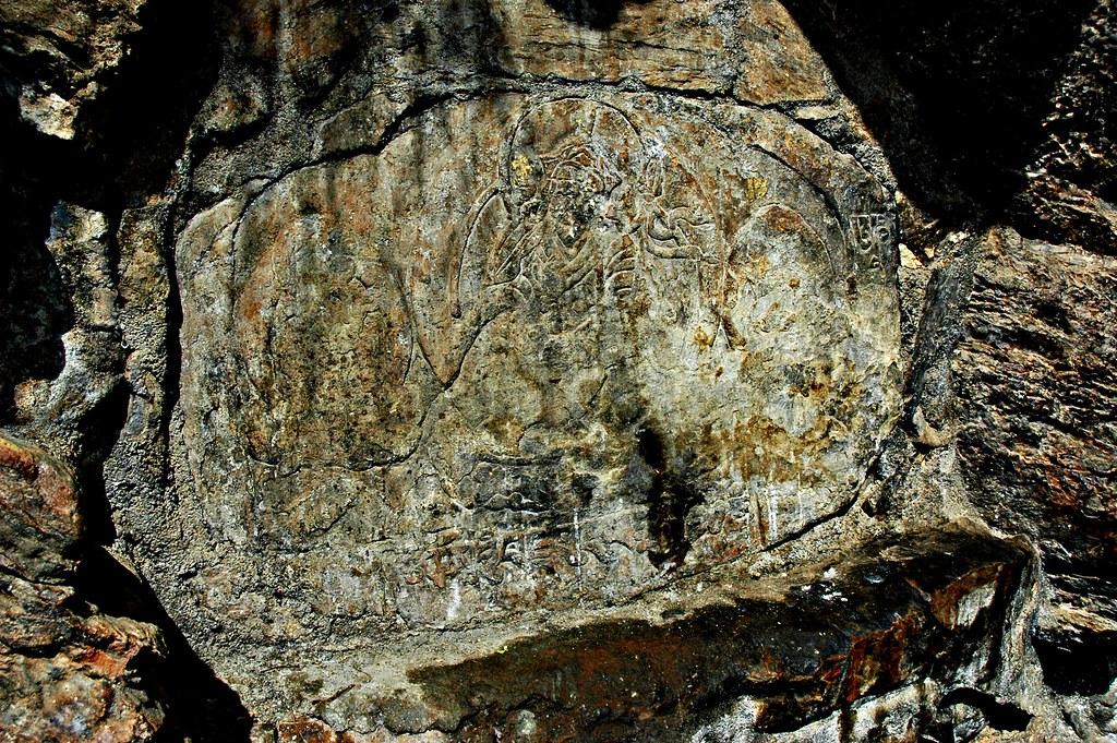 Padmasambhava Caves