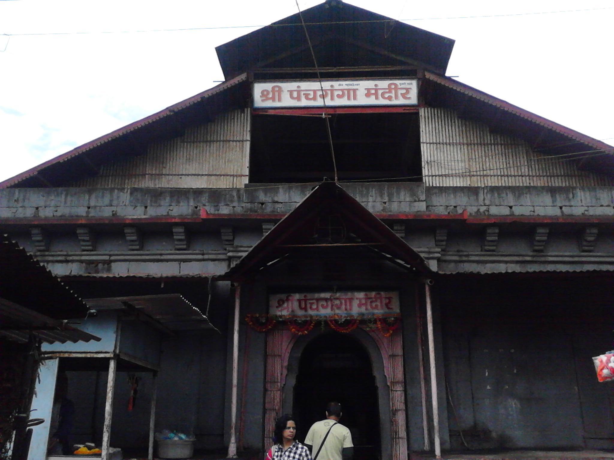Panchganga Mandir