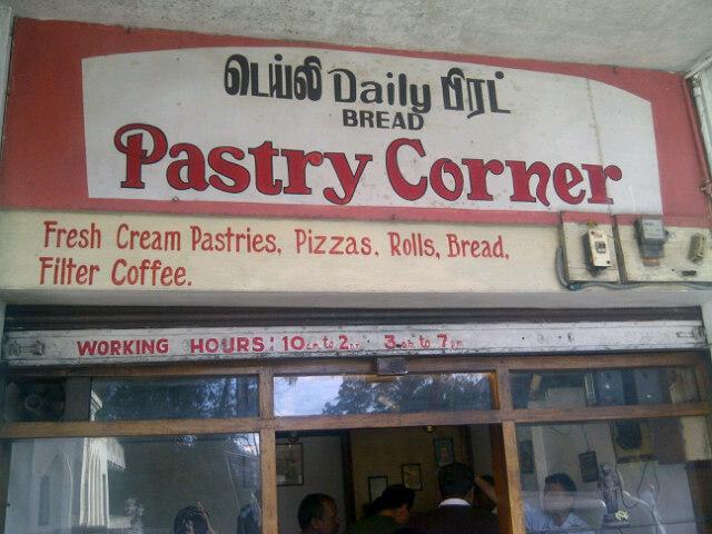 Pastry Corner