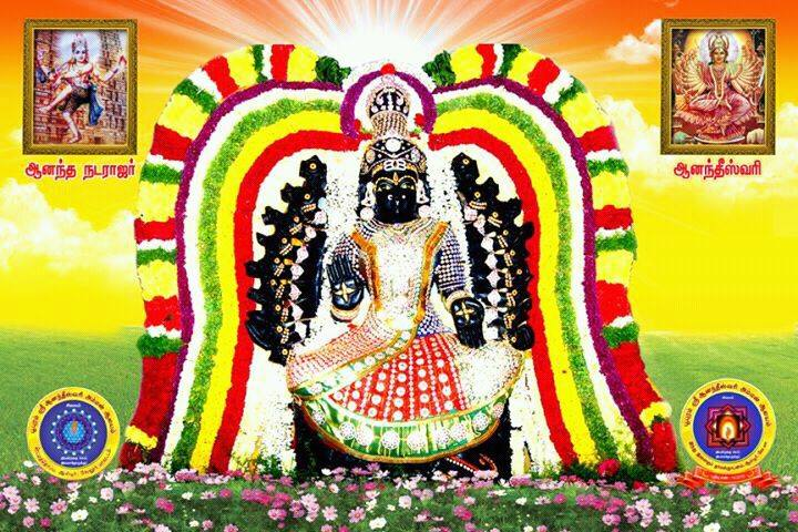 Poo Puram Sree Anandha Eshwari Temple