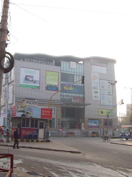 Poonam Pride Mall