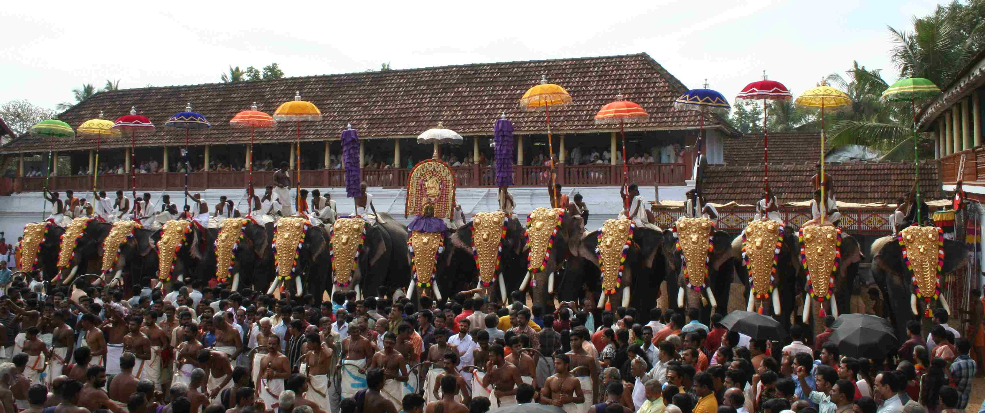Poornathrayesa Temple, Chottanikkara