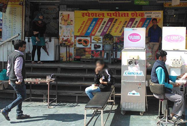Prabhu Fruits & Juice Center