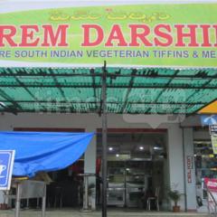 Prem Darshini