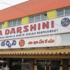 Priyadarshini Restaurant