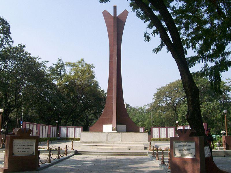 Pune Cantonment Area