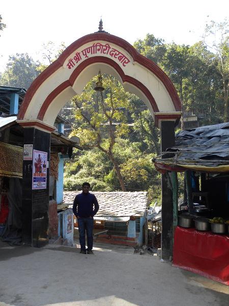 Purnagiri Temple