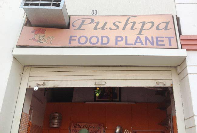 Pushpa Food Planet