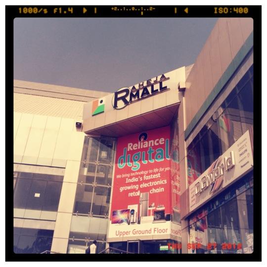 Raheja Mall