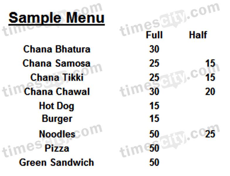 Rahul Fast Food