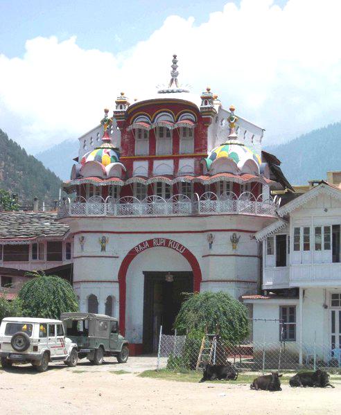 Raja Rupi Kulu Palace