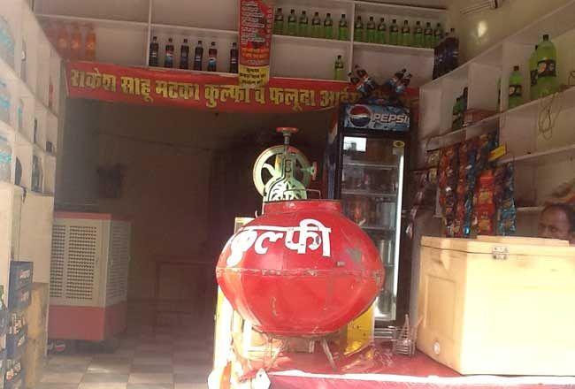 Rakesh Sahu Matka Kulfi Bhadar