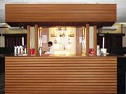 Rex Bar in Hotel Aida