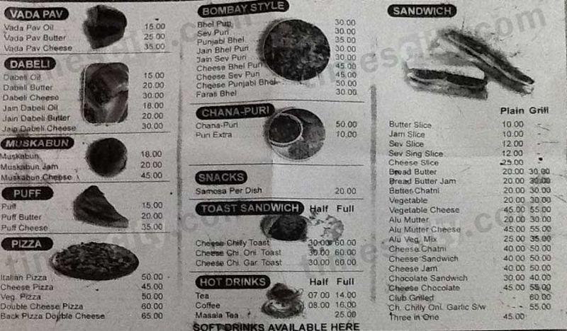 Rivera Fast Food