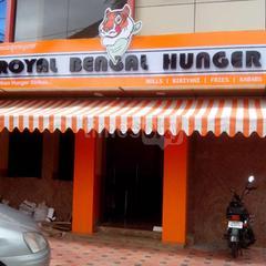 Royal Bengal Hunger