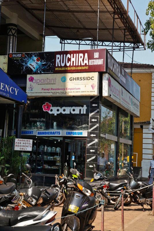 Ruchira Restaurant