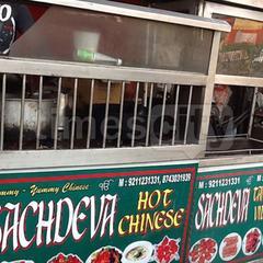 Sachdeva Chicken Point