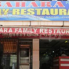 Sahara Family Restaurant