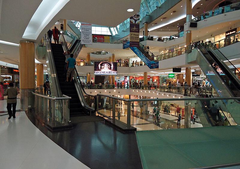 Samyuktha Shoping Center